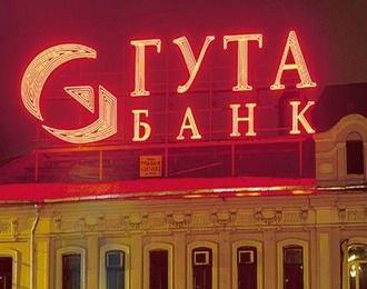 Гута-Банк запустил программу рефинансирования кредитов