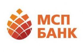 МСП Банк планирует увеличить уставный капитал на 3,3% до 17,2 млрд рублей