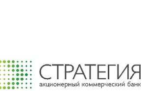 Банк «Стратегия» понизил ставки в рублях по вкладу «Капитан Стратегия»