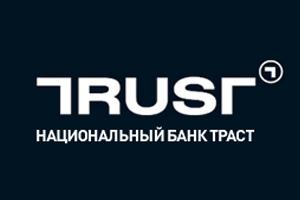 НБ «Траст» понизил ставки по вкладам в рублях