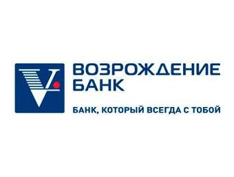 Банк «Возрождение» снизил чистую прибыль по МСФО за первое полугодие в 2,3 раза