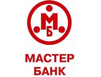 Мастер-Банк расширил возможности интернет-оплаты для своих клиентов