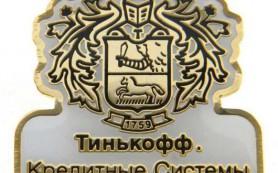 ТКС Банк предоставил возможность оплачивать госуслуги через Интернет