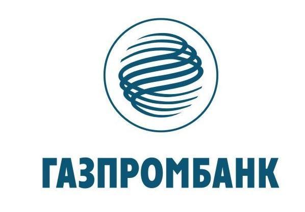Газпромбанк открыл филиал в Воронеже