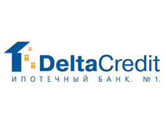 «ДельтаКредит» прогнозирует рост ипотечного рынка в сентябре на 11,5%