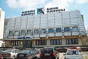 Банк Казани повысил ставки по автокредитам