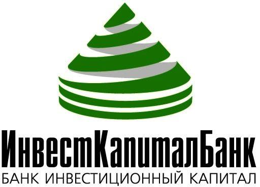 Инвесткапиталбанк запустил программу государственного субсидирования автокредитов