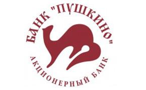 Банк «Пушкино» понизил ставки в рублях по вкладу «Твой выбор»
