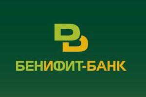 Бенифит-Банк понизил ставки по вкладам