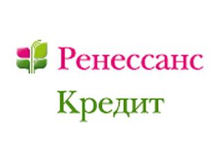 «Ренессанс Кредит» открыл пять новых отделений в регионах России