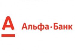 Альфа-Банк подключил услугу международных денежных переводов через «Альфа-Мобайл»