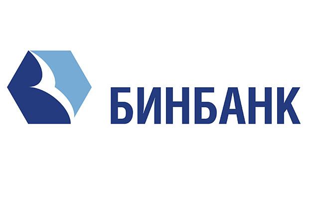 Бинбанк не планирует менять ставки по кредитам населению до конца 2013 года