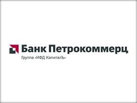 Банк «Петрокоммерц» запустил технологию 3-D Secure по картам Visa и MasterСard