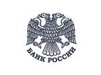 Банк России считает, что рубль не слабеет