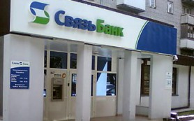 Связь-Банк увеличил чистую прибыль в первом полугодии почти вдвое