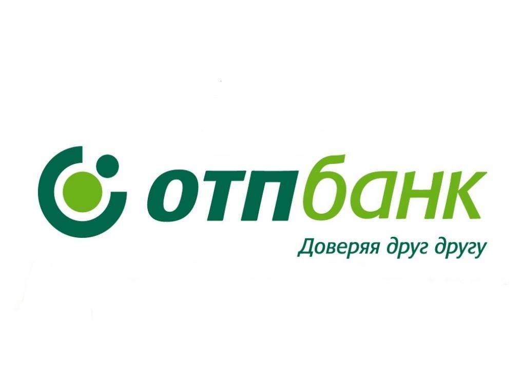 ОТП Банк выпустил кредитку для бизнеса