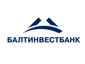 Балтинвестбанк снизил ставки по депозитам для юридических лиц