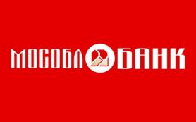 Мособлбанк присоединился к программе государственного льготного автокредитования