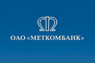 Металлургический Коммерческий Банк снизил ставки по автокредиту «Автостиль»