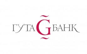 Гута-Банк внес изменения в тарифы по кредитным картам