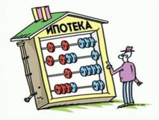 Ошибка при подборе ипотеки приведет к переплате в 1 млн руб.