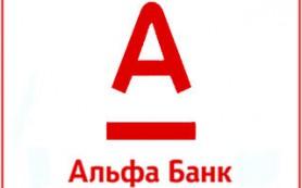 Альфа-Банк запустил новую версию мобильного банка для юрлиц