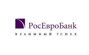 РосЕвроБанк приступил к выпуску новых кредитных карт