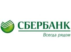 Сбербанк открыл офис в Хабаровском крае