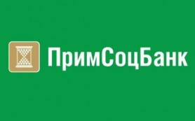 Примсоцбанк предоставил возможность погашать ипотечные кредиты в инфраструктуре «Золотой короны»