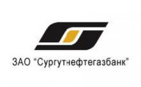 Сургутнефтегазбанк внес изменения в линейку кредитов для малого бизнеса