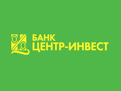 Банк «Центр-Инвест» присоединился к госпрограмме субсидирования ставок по автокредитам