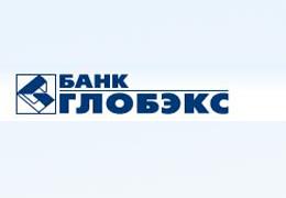 Банк «Глобэкс» ввел новые ипотечные кредиты