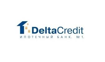 Банк «ДельтаКредит» предлагает ипотечный кредит «9,99%»