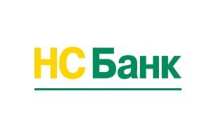 НС Банк снизил ставки по вкладам физических лиц