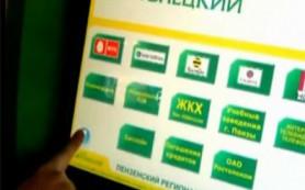 Банк «Кузнецкий» снизил процентную ставку по вкладу «Оптимальный Плюс»