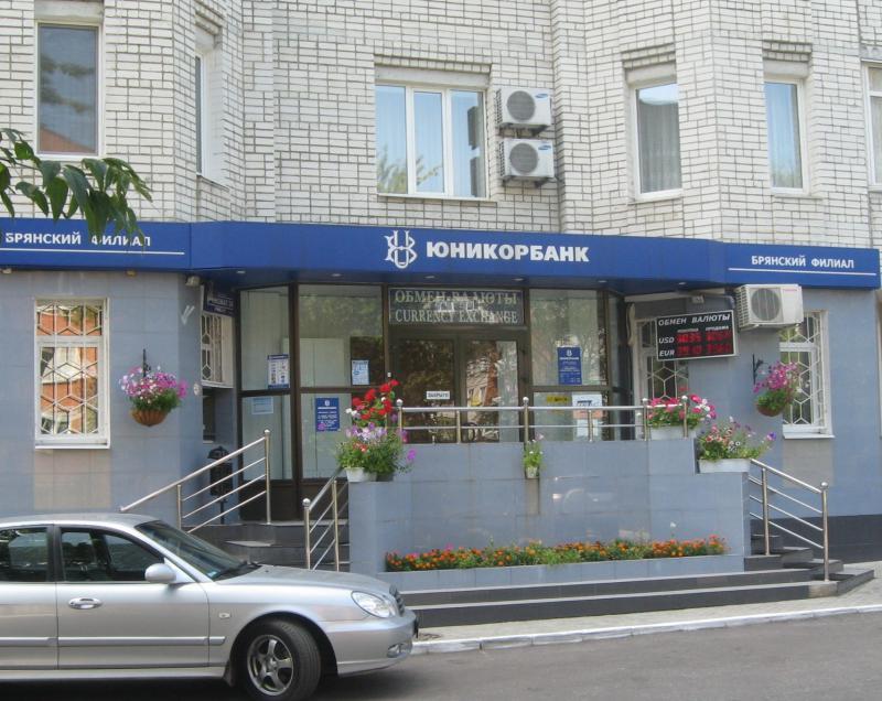 Юникорбанк начал предоставлять ипотечные кредиты