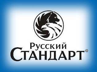 Банк «Русский Стандарт» внес изменения в тарифы по кредитным картам