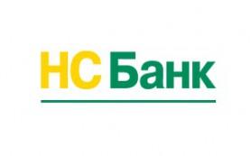 НС Банк изменил условия автокредитования