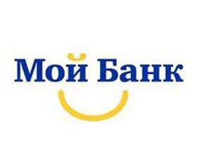 «Мой Банк» ввел новый вклад «Привилегированный»