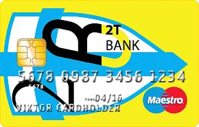 2Т Банк понизил процентные ставки по депозиту «Вклад на срок»