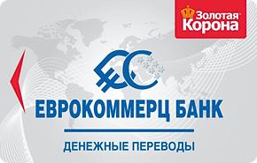 Банк «Еврокоммерц» повысил ставки в рублях по ряду вкладов