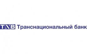 Транснациональный банк запустил осеннюю акцию по вкладам