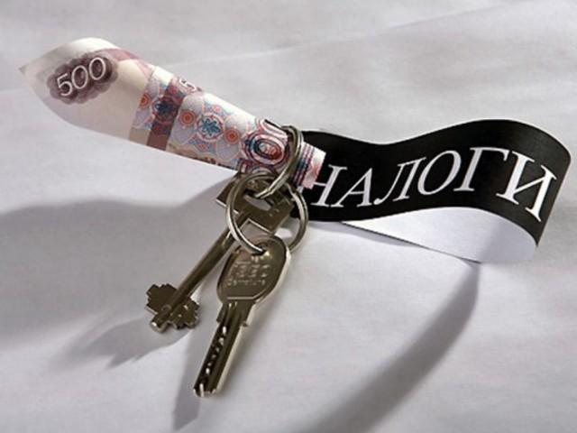Введение налога на недвижимость откладывается