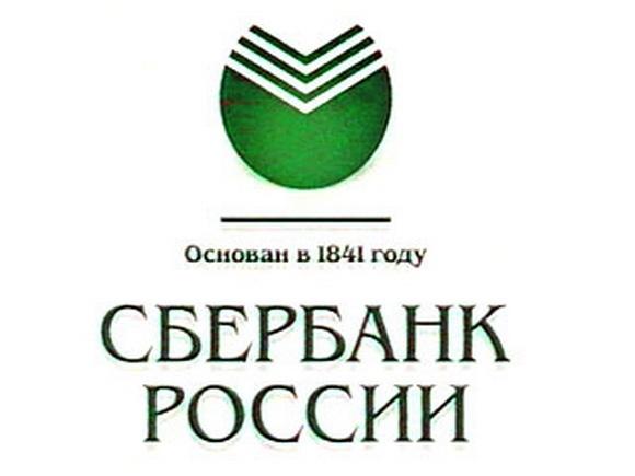 Сбербанк открыл два новых офиса на Сахалине