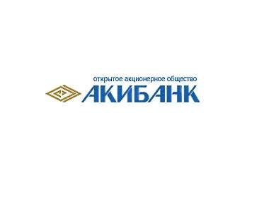 Акибанк предлагает вклад «Осенний марафон»