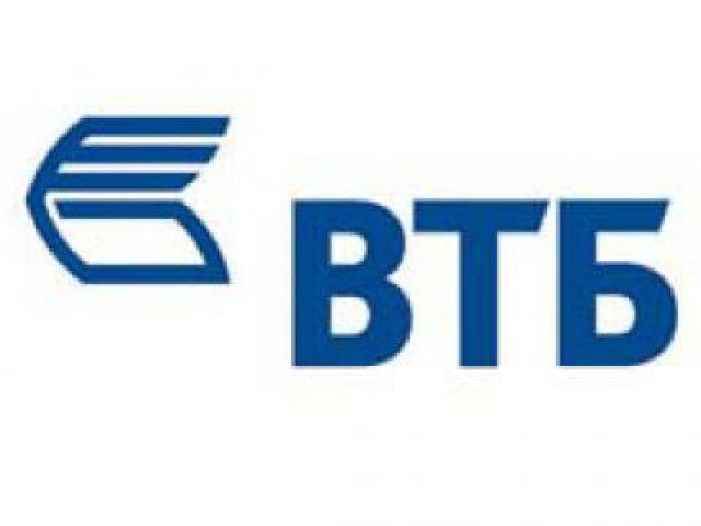 ВТБ может снизить процентные ставки по кредитам вслед за Сбербанком