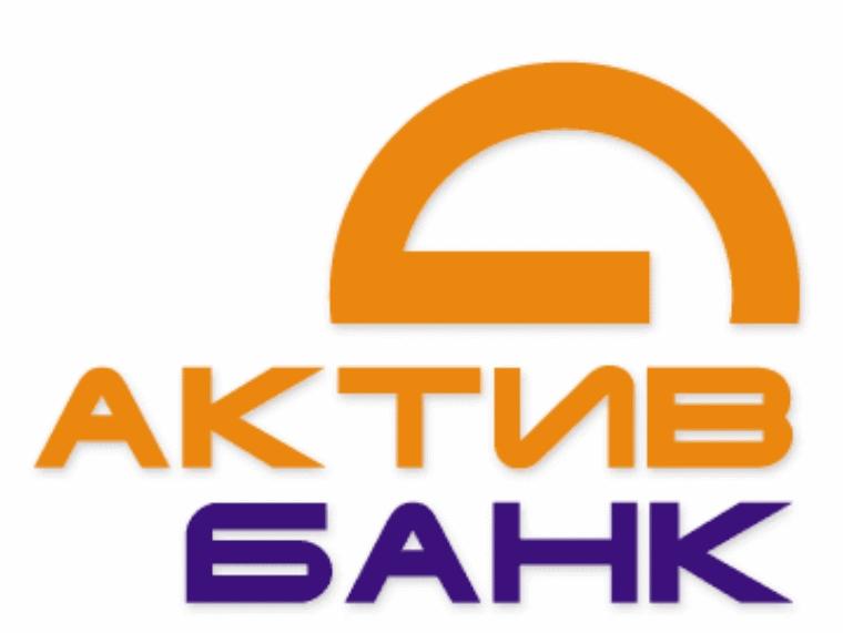 Актив Банк повысил ставку по вкладу «Актив»