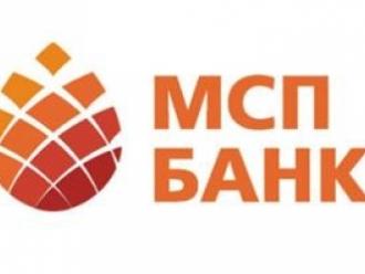 МСП Банк планирует к 2014 году в два раза увеличить объем микрозаймов до 8 млрд рублей
