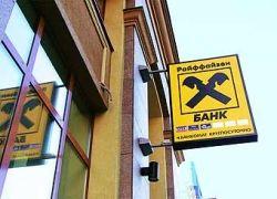 Райффайзенбанк внес изменения в тарифы по кредитным картам