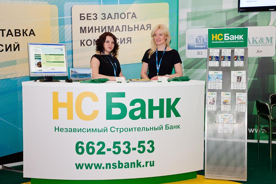 НС Банк вводит вклад «Шесть городов»
